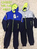 Трикотажный спортивный костюм для мальчиков двойка S&D 116-146 р.р.