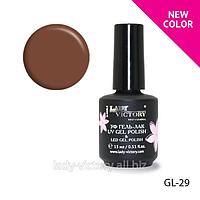 УФ гель-лак для ногтей. GL-29 new