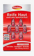 Schaebens Reife Haut Anti-Age Konzentrat - Антивозрастные капсулы-концентрат для зрелой кожи