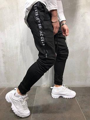 213e536a8c2 Мужские зауженные джинсы черные с манжетами  продажа
