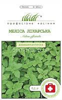 Насіння Меліса лікарська 0,1 г