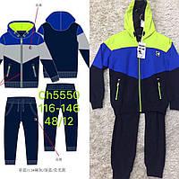 Спортивный костюм 2 в 1 для мальчика оптом, S&D, 116-146 см,  № CH-5550