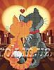 Княгиня Ольга Схема для вышивки бисером Закохані коти СД-149