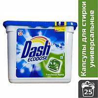 Капсулы для стирки универсальные Dash Ecodose Альпийская свежесть, 25 шт.