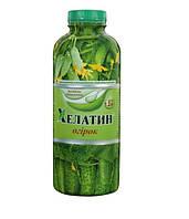 Хелатин Огурец - микроудобрение, 1.2 литра