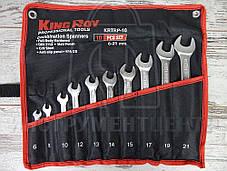 Набор ключей комбинированных KingRoy KRTRP-10 10 шт.