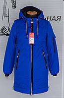 Куртка демисезонная женская удлиненная 48-56 р-р, фото 1