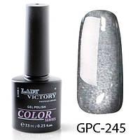 Цветной гель-лак с мерцанием  7,3мл. GPC-(241-250)