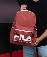 Рюкзак мужской Fila стильный повседневный качественный (коралловый), ТОП-реплика