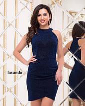 6b198007676 Синее платье короткое из люрекса  Цена