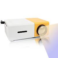 Мини проектор портативный Led Projector YG300 мини мультимедийный с динамиком, фото 1