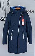Демисезонное женское пальто стеганое, плащевка 48-58 р-р, фото 1