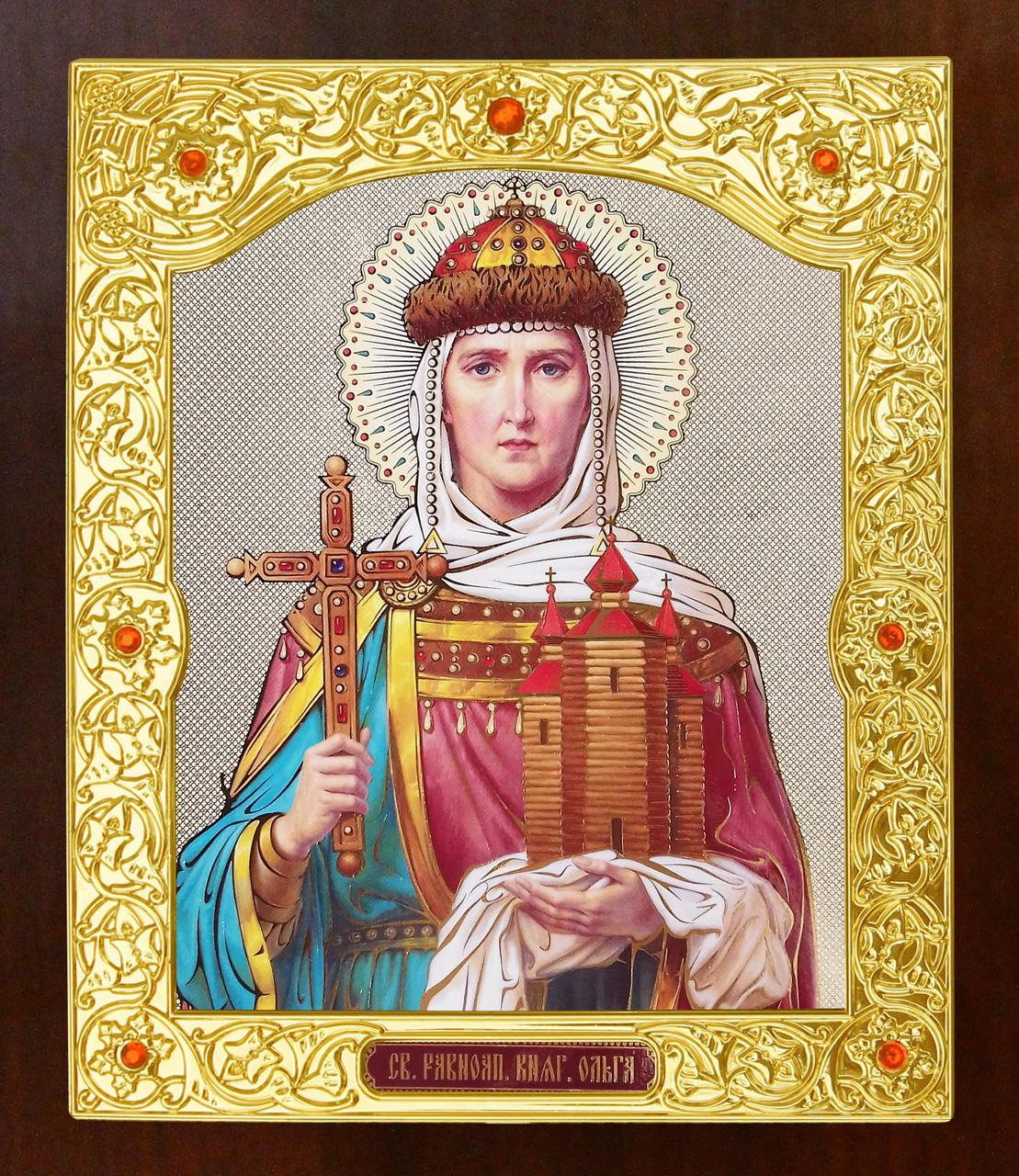 Святая Равноапостольная княгиня Ольга, цена 71,25 грн., купить в ...