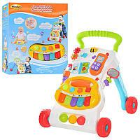 Игровой центр Каталка - Ходунки WinFun, музыка, свет, развивающая музыкальная игрушка, 0804 NL
