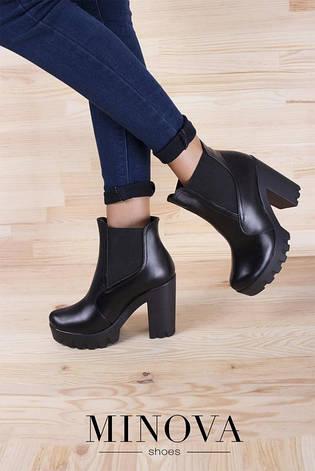 Женские кожаные ботильоны на платформе и каблуке черные размеры:36-40, фото 2