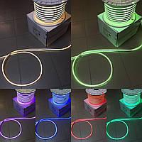 Гибкий Лед Неон RGB двухсторонний 220V IP67