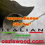 Агроволокно p-50g 1.07*50м черно-белое Agreen итальянское качество, фото 5