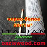 Агроволокно p-50g 1.07*50м черно-белое Agreen итальянское качество, фото 6