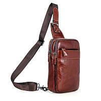63e938a3ec8d Кожаный рюкзак на одну шлейку в Украине. Сравнить цены, купить ...