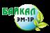 Байкал ЭМ-1Р