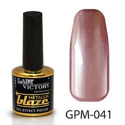 Металевий лак з ефектом гель-лаку GPM-(041-060) 041
