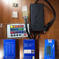 Контроллер RGB 220В 1200W (Лед лента, лед неон), фото 1