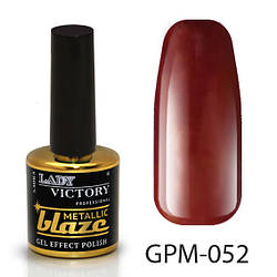 Металевий лак з ефектом гель-лаку GPM-(041-060) 052