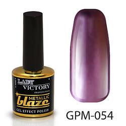 Металлический лак с эффектом гель-лака GPM-(041-060) 054