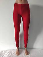 Штаны женские модные трикотажные RED QUEEN