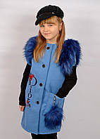 Жилетка для девочки с мехом голубая на 8, 9, 10 лет