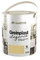 """Фарба внутрішня латексна Greinplasn FW-K колекція """"Елегантно та Класично"""" 2,5 л."""