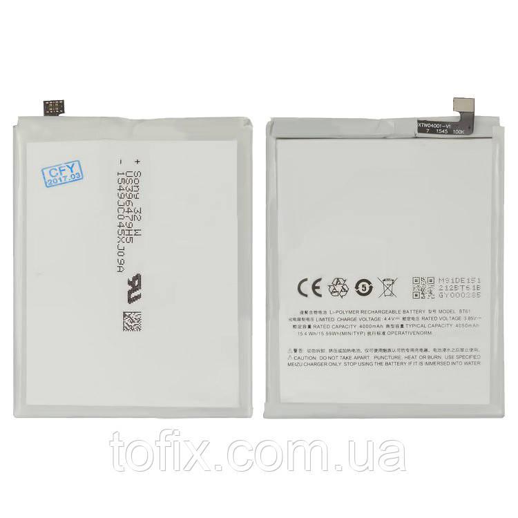 Аккумулятор (АКБ, батарея) BT61B ver. 1 для Meizu M3 Note, M681H, M681Q, M681C, 4050 mAh, оригинал