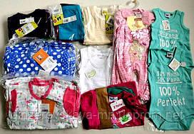 """Детская одежда для младенцев """"Baby"""" (Германия)"""