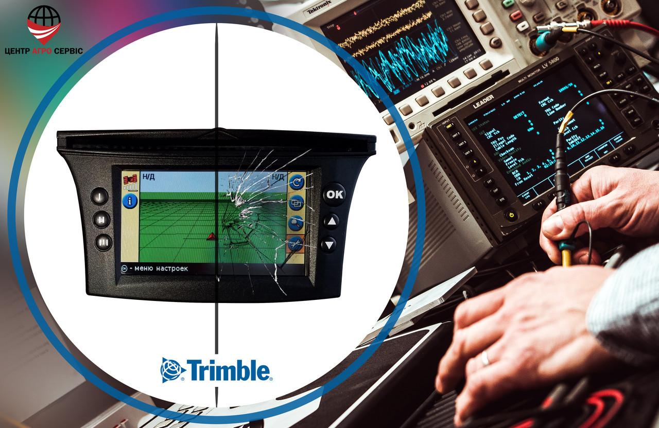 Ремонт,диагностика системы параллельного вождения (gps навигатора для трактора)  Тримбл 500