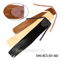 """Шиньон из искусственных волос на лентах в стиле """"Гладкий шелк"""" SHS-BCS-(01-60)"""