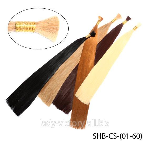 """Волосы искусственные весовые в стиле  """"Гладкий шелк""""  SHB-CS-(01-60)"""