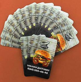 Рекламные магниты для службы доставки еды. Размер 70х45 мм 3