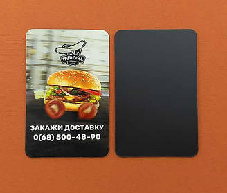 Рекламные магниты для службы доставки еды. Размер 70х45 мм 7