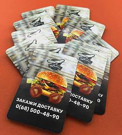 Рекламные магниты для службы доставки еды. Размер 70х45 мм 2
