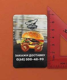 Рекламные магниты для службы доставки еды. Размер 70х45 мм 4