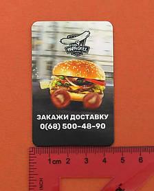 Рекламные магниты для службы доставки еды. Размер 70х45 мм 5