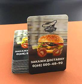 Рекламные магниты для службы доставки еды. Размер 70х45 мм 1