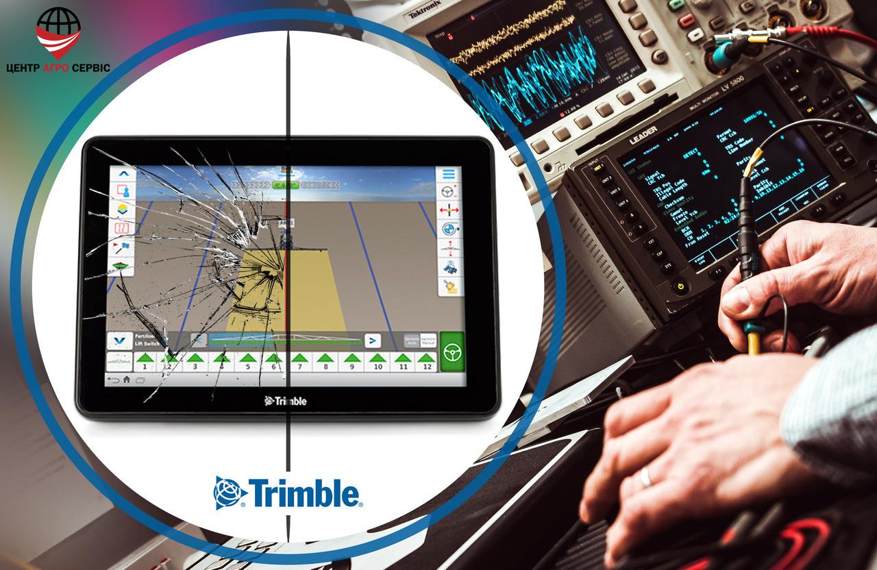 Ремонт,диагностика системы параллельного вождения (gps навигатора для трактора)  Trimble  TMX 2050