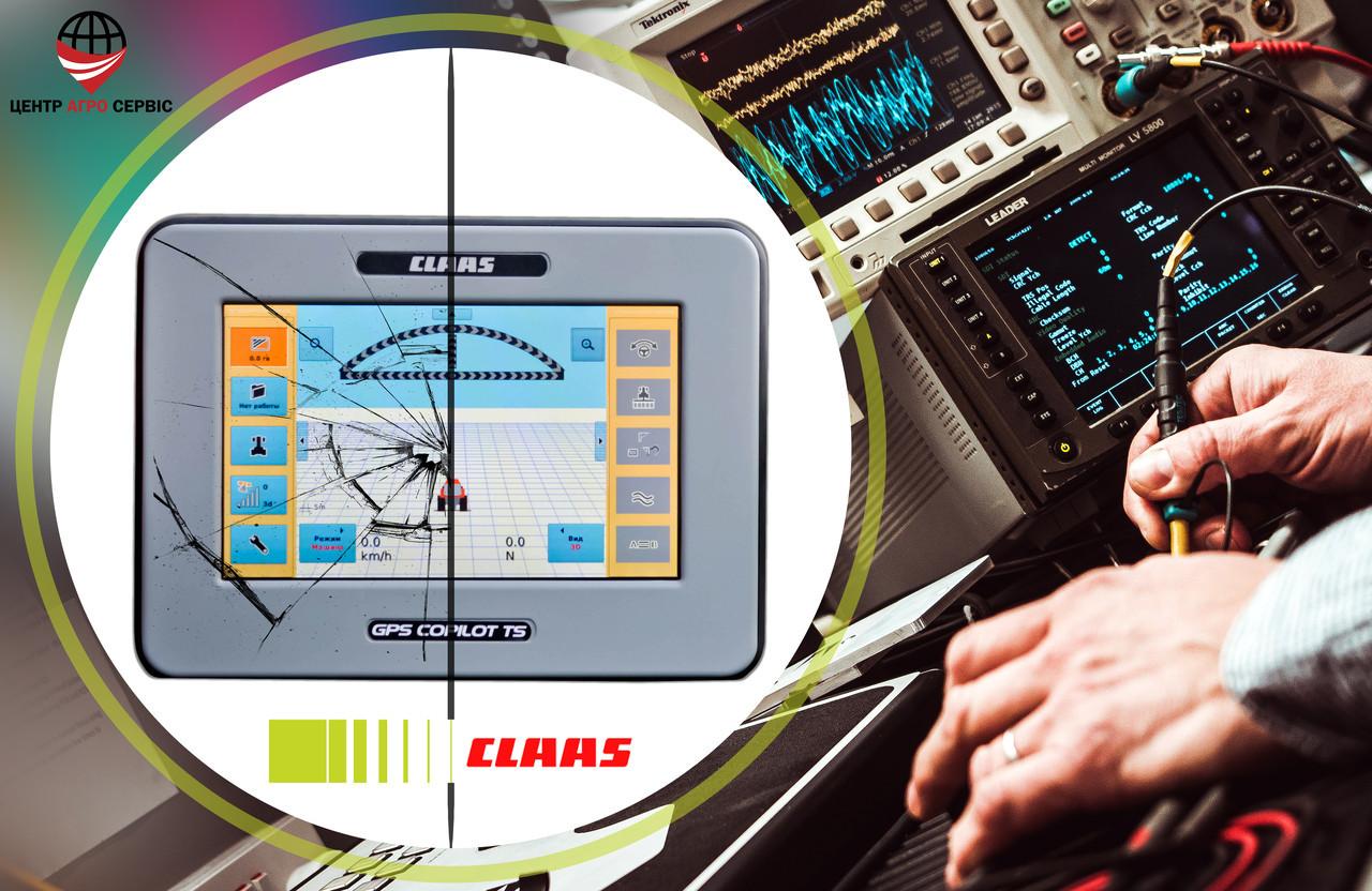 Ремонт,диагностика системы параллельного вождения (gps навигатора для трактора)  Клас копилот тс