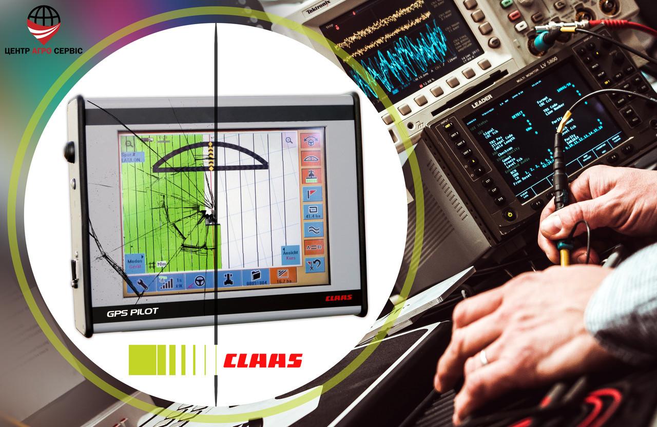 Ремонт,диагностика системы параллельного вождения (gps навигатора для трактора)  CLAAS gps copilot s3