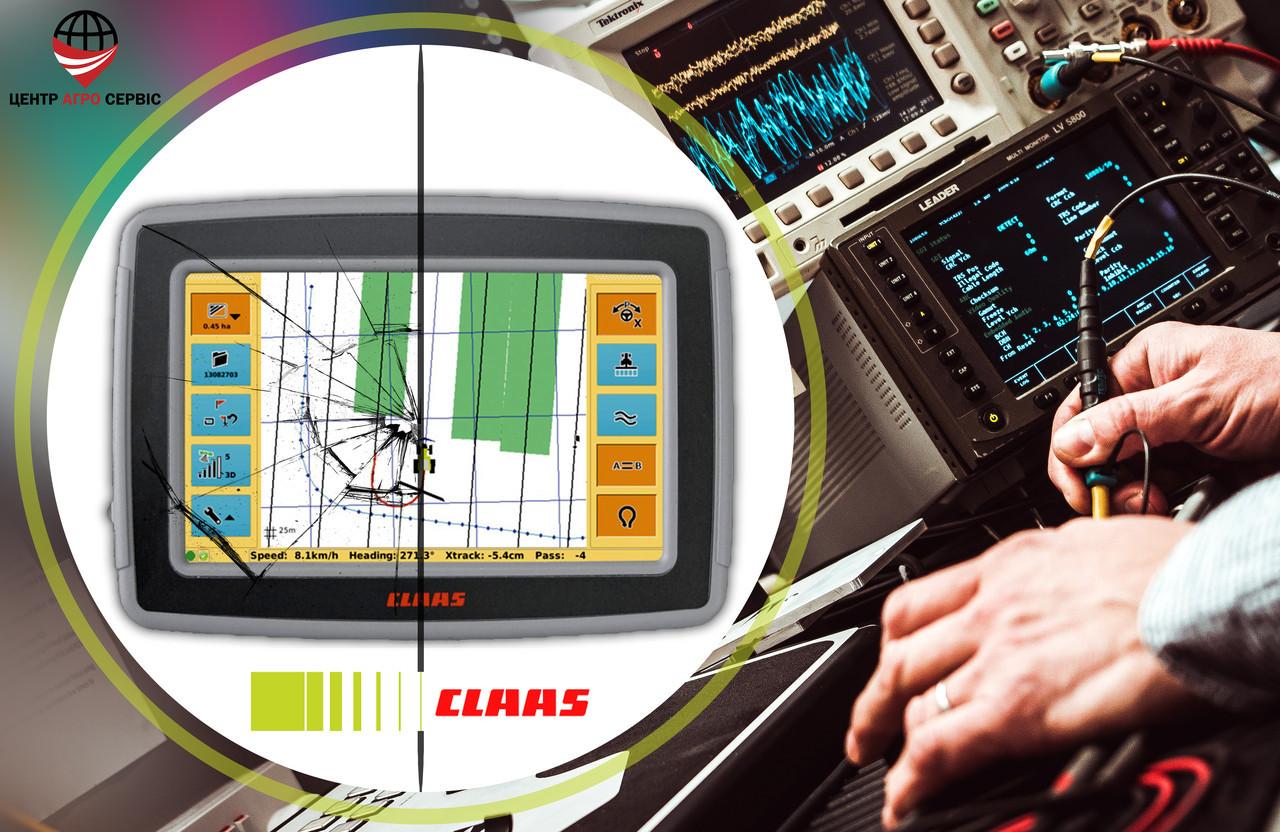 Ремонт,діагностика системи паралельного водіння (gps навігатора для трактора) CLAAS gps copilot s7