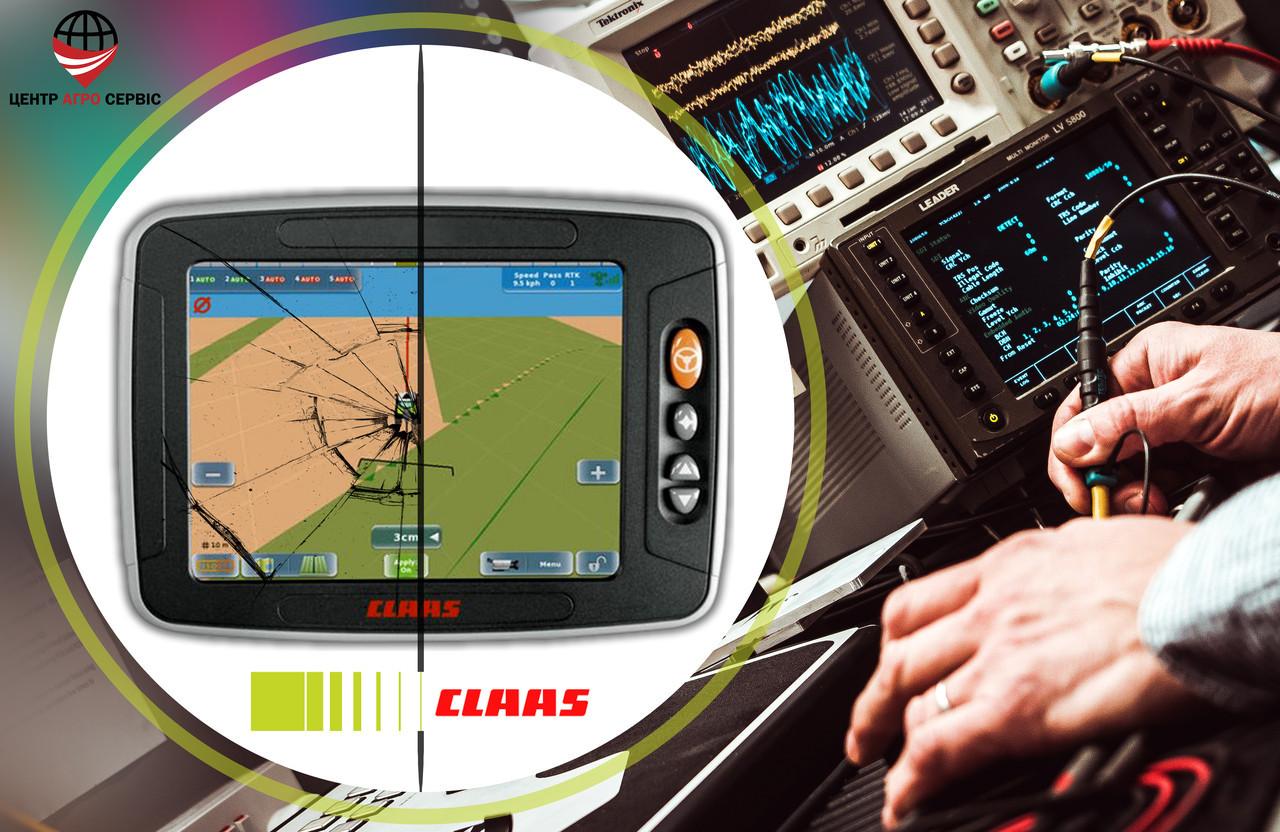 Ремонт,диагностика системы параллельного вождения (gps навигатора для трактора)  Клас копилот c10