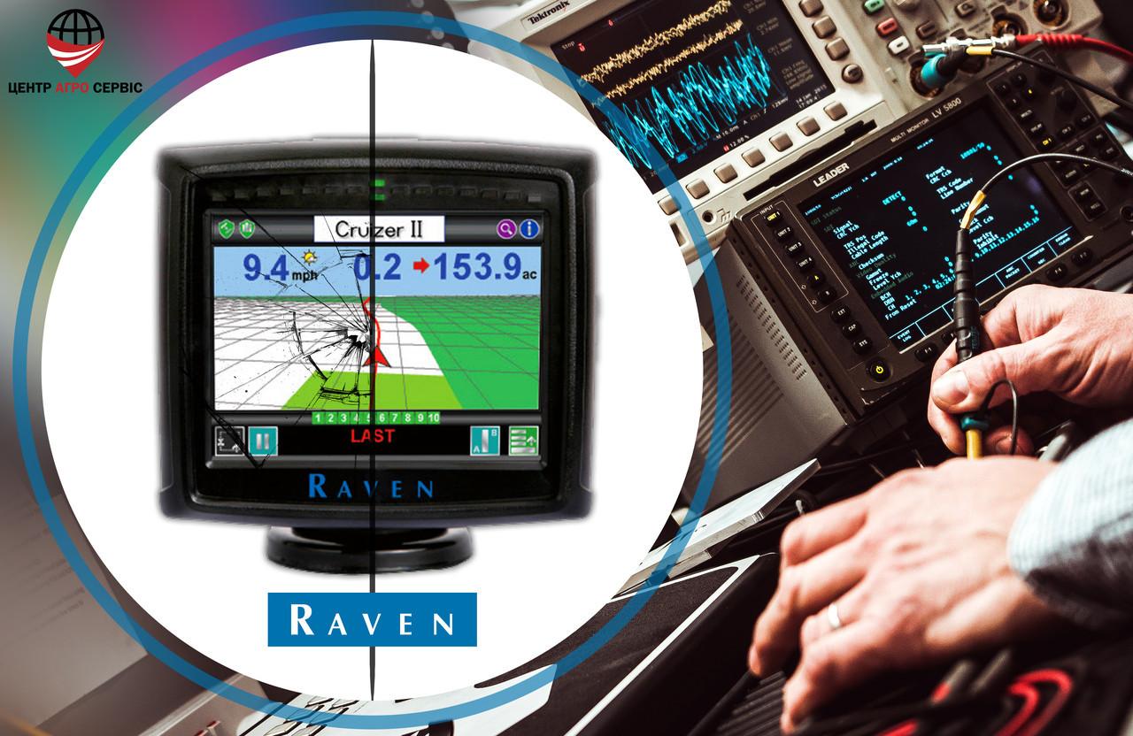 Ремонт,диагностика системы параллельного вождения (gps навигатора для трактора)  RAVEN cruiser