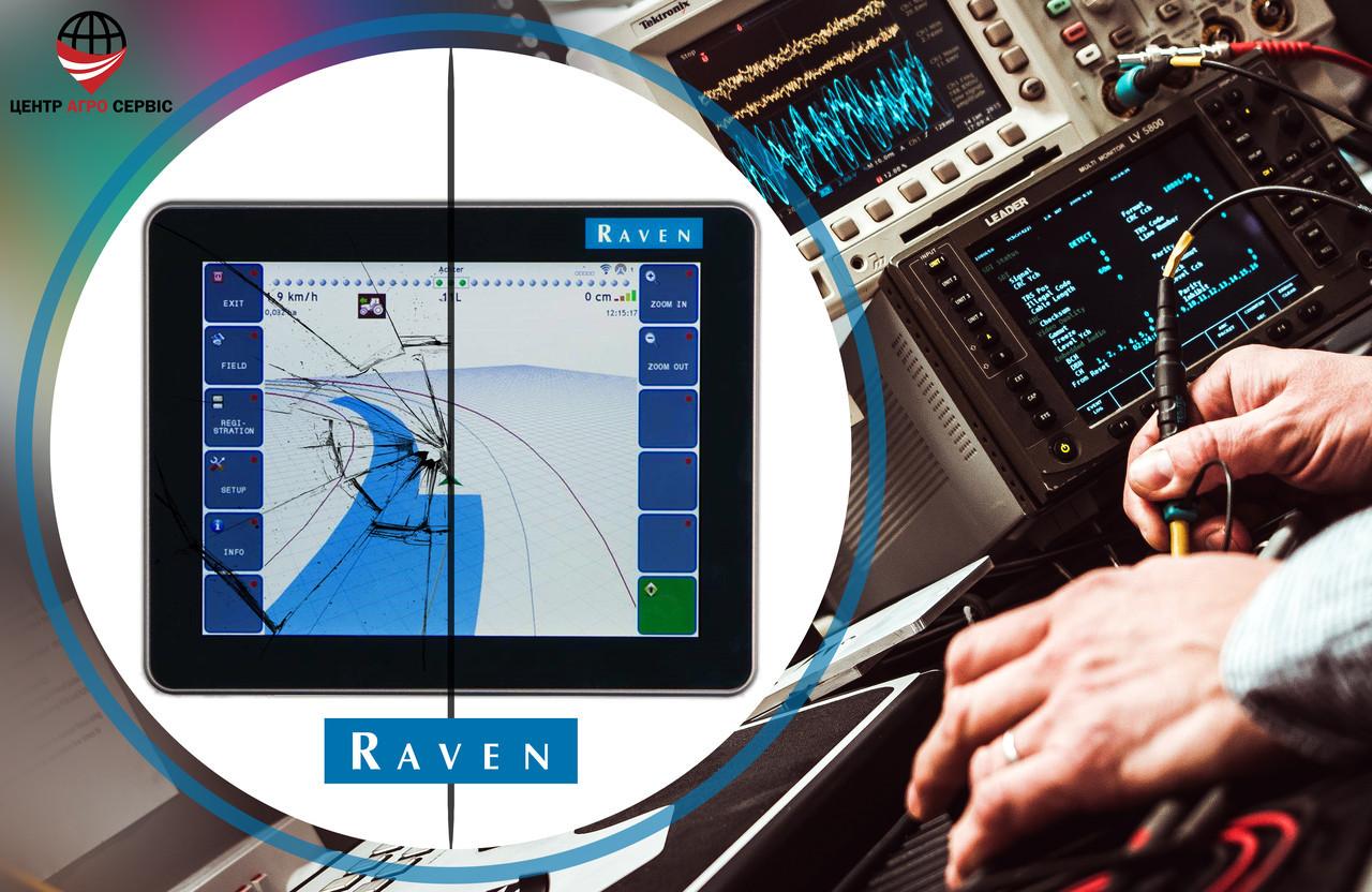 Ремонт,диагностика системы параллельного вождения (gps навигатора для трактора)  RAVEN viper 4