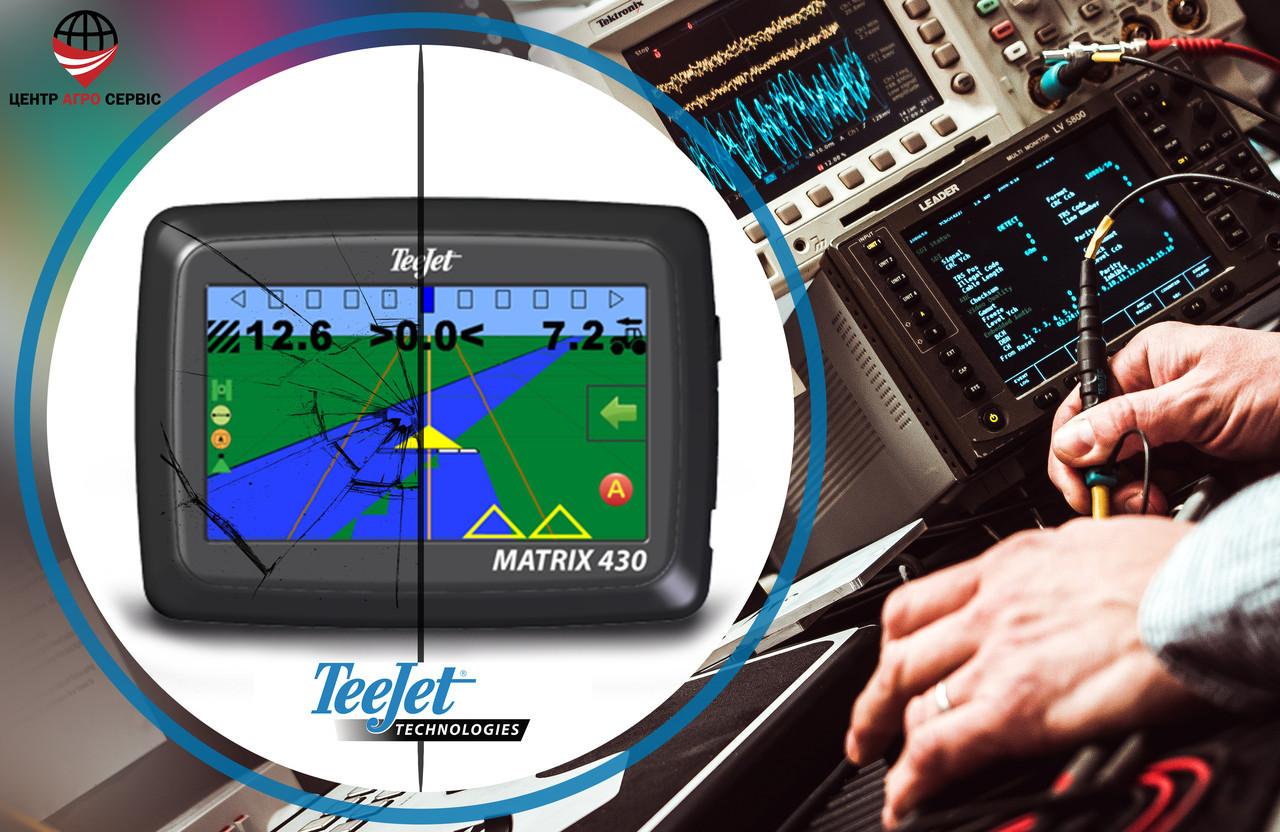 Ремонт,диагностика системы параллельного вождения (gps навигатора для трактора)  Teejet matrix 430